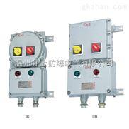 BQD53-40A防爆电磁启动器