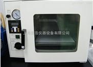 DZF-6020-台式真空干燥烘箱