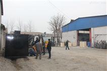 北京溶气气浮机