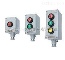 BZA53-A1防爆控制按钮 BZA53-A2 BZA53-A3防爆按钮盒