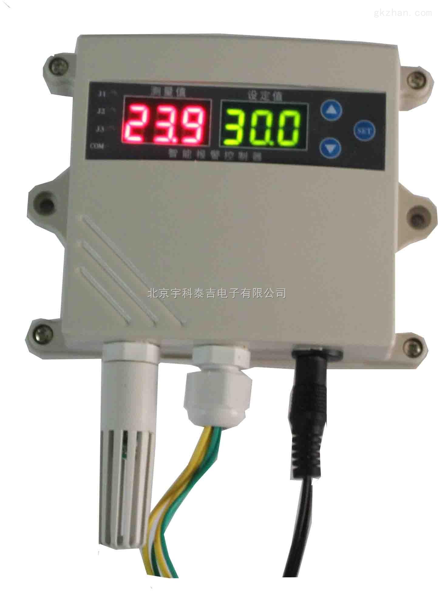 宇科泰吉YK-DSB20-02智能双通道温度采集器