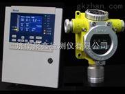 RBK-6000-ZL30-便携式氢气报警器