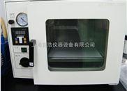 DZF-6052-台式真空箱