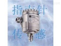 高精度壓力變送器,氣壓壓力傳感器