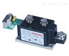 原装正品XIMADEN希曼顿固态继电器H3400Z,H3400P