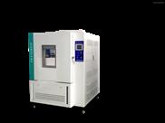 YS空气热老化试验箱