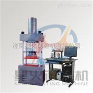 汽车钢板弹簧压力测试机生产厂家