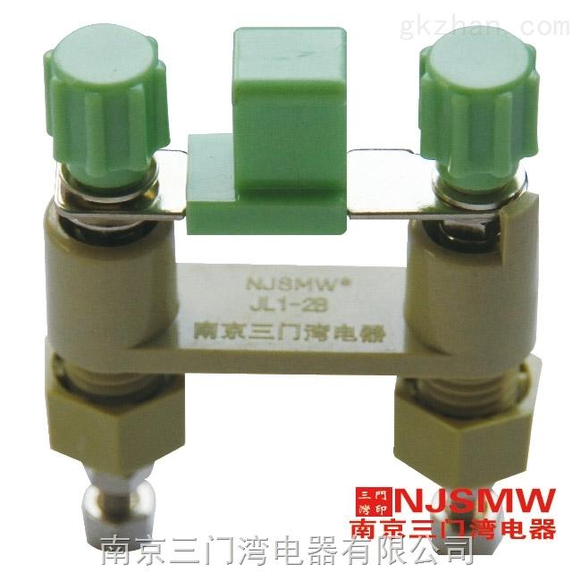 三门湾JL1-2BG2 切换片(保护压板)