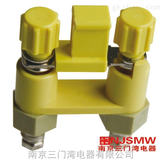 三门湾JL1-2BY 切换片(保护压板)