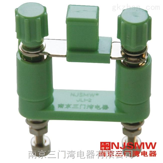 三门湾JL1-2G 切换片(保护压板)