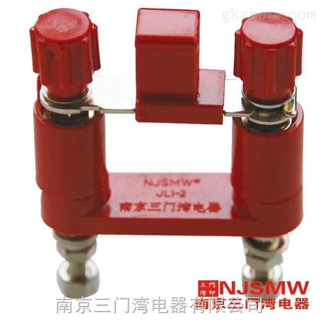 三门湾JL1-2R切换片(保护压板)