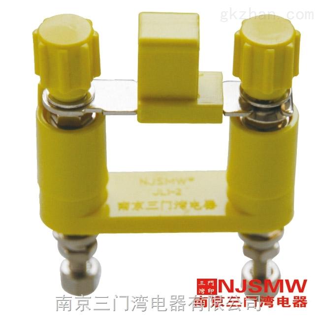 JL1-2Y切换片(保护压板)