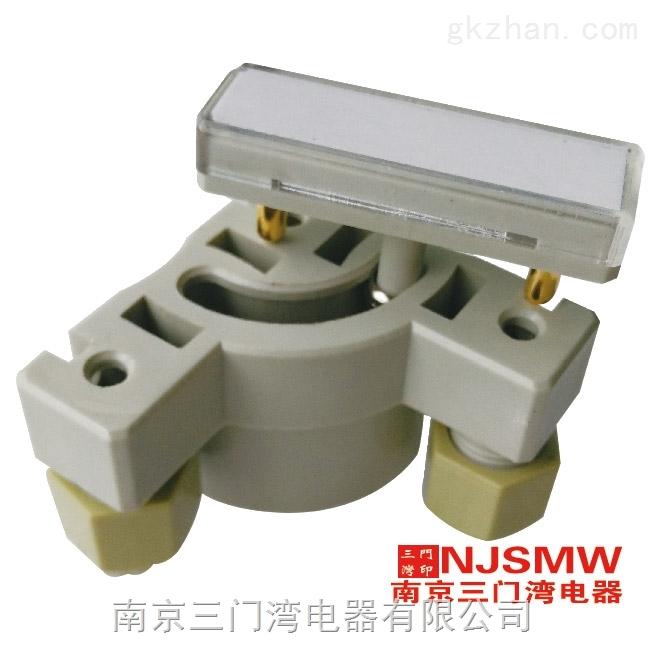 三门湾JL2-3 弹簧切换片(保护压板)