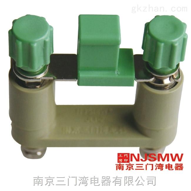 三门湾JL2-2/G 弹簧切换片(保护压板)绿色
