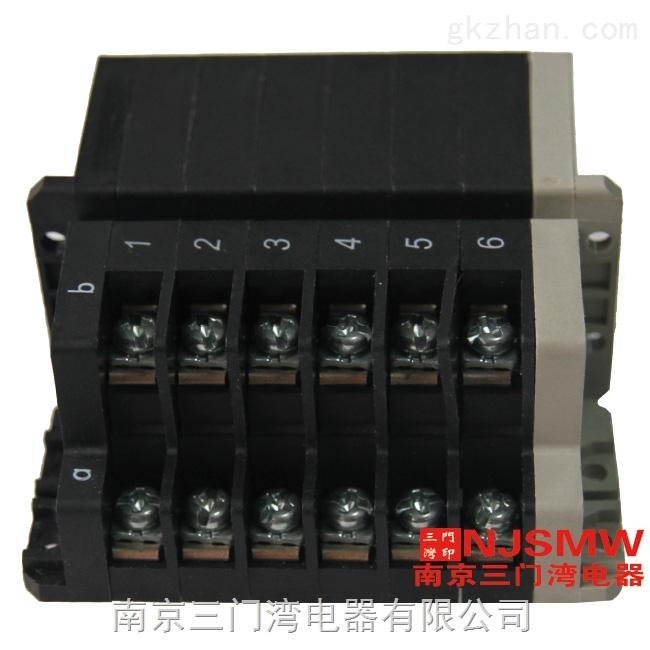 三门湾JQH8-6D 机箱电流端子