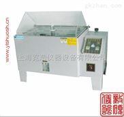 YWX/Q-150-盐雾腐蚀试验机