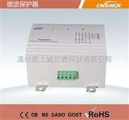 瑞士进口HD谐波保护装置 谐波保护器新型