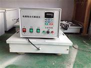 LD-HF-水平振动检测设备