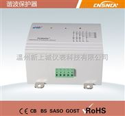 BS1000谐波保护器