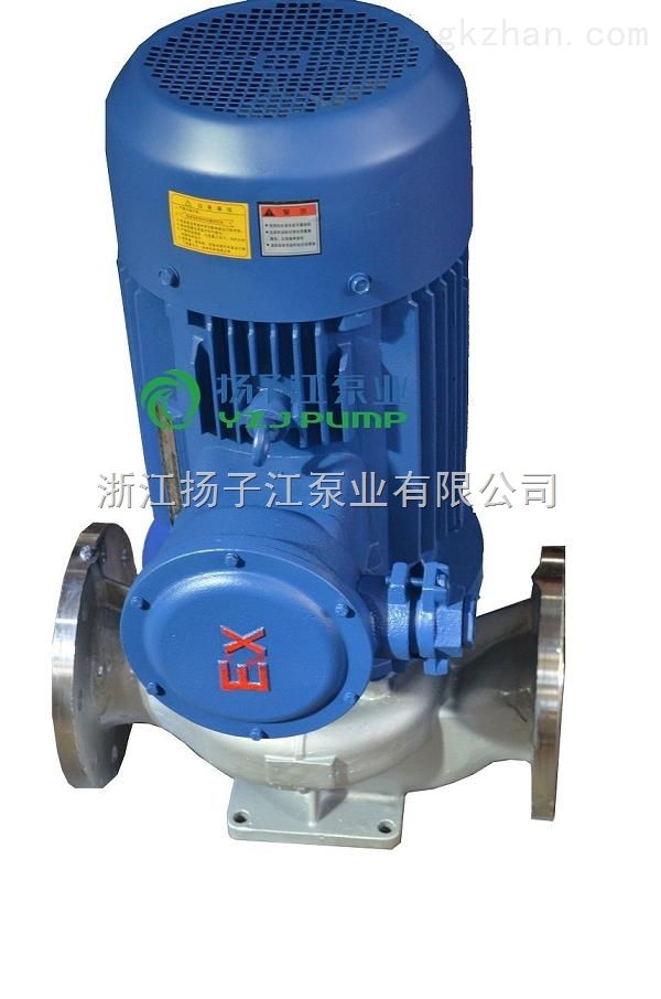 卫生级离心泵 防爆离心泵