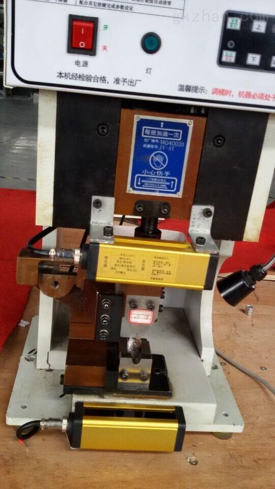 海任ET0610小尺寸安全光幕