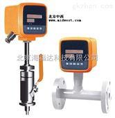 热式气体流量计(煤气) 型号:DY-EP-GQ-21-31-51-61-R1-A1-B2-DN500