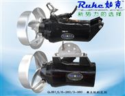 QJB0.85/8-260/3-740-潜水搅拌机