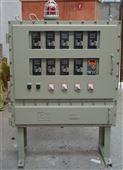 供应BSK防爆配电柜