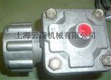 优势现货澳大利亚GOYEN RCA25DD011电磁阀