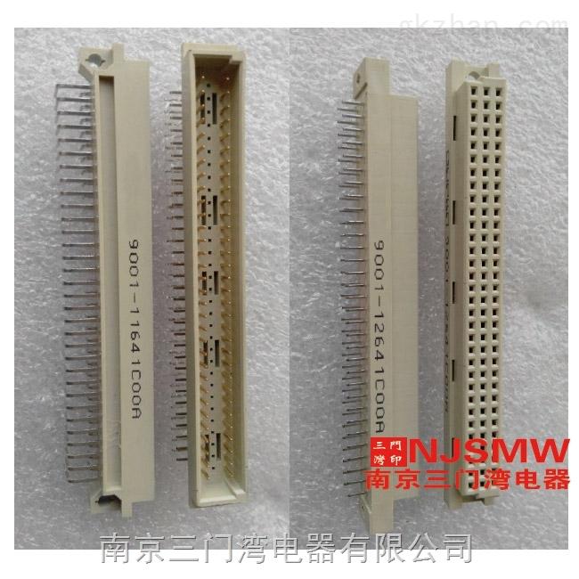 三门湾 DK-9002B 接插件