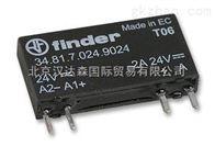 意大利Finder继电器北京汉达森专业采购意大利Finder继电器