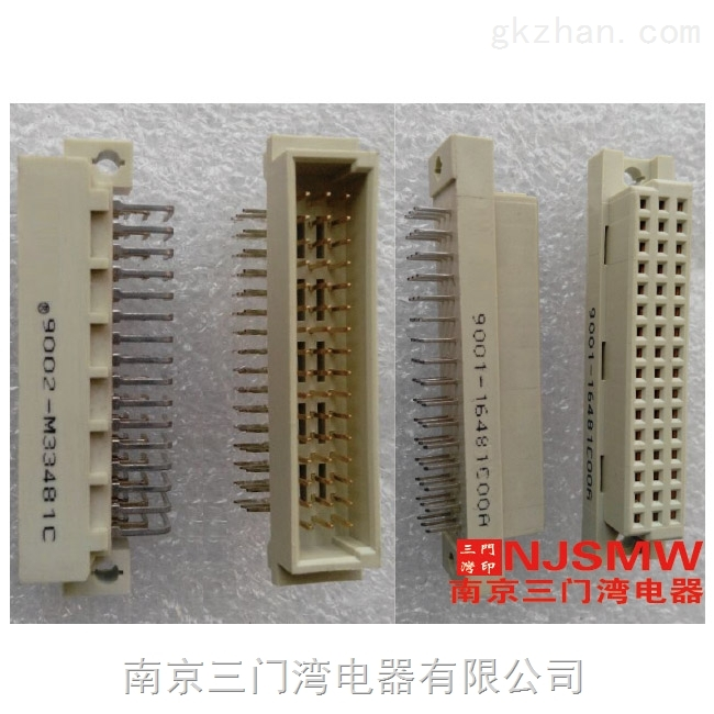 smw DK9001A 接插件