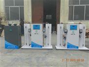许昌《生活饮用水消毒设备》厂家