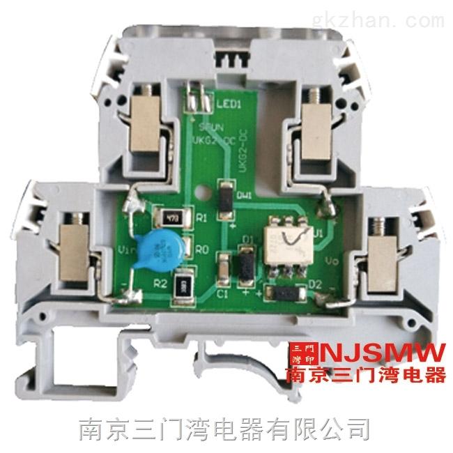 三门湾 UKG2系列 带光电耦合器-UKG2/220.../220VDC 050MA