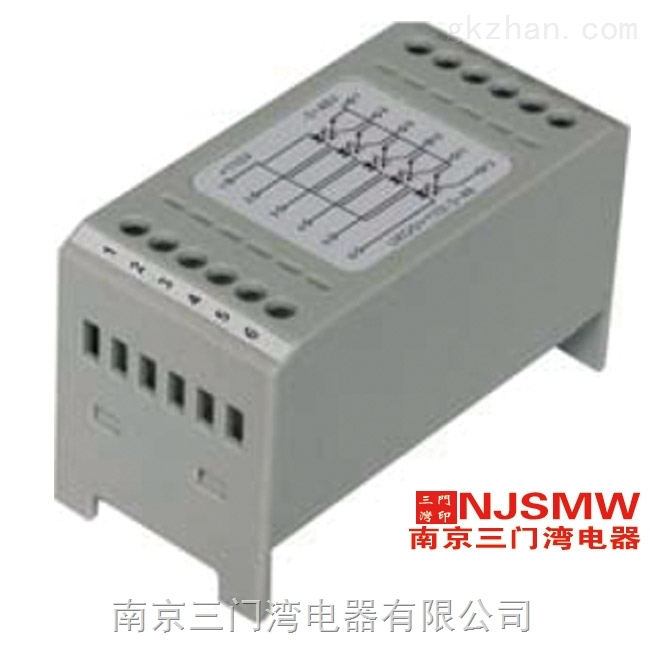 三门湾 UKG5 系列 带光电耦合器 UKG5/+...V/+3~48V