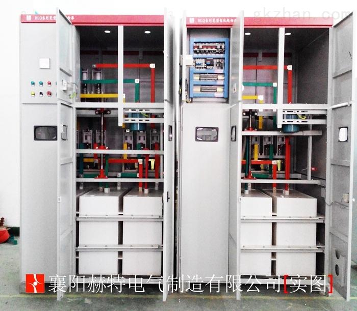 水阻柜厂家/液态电阻起动器原理/起动柜最新新闻