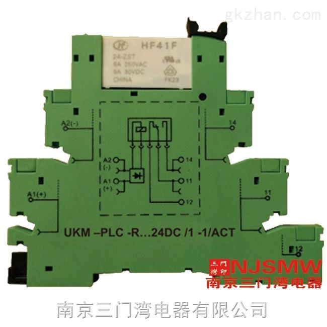 三门湾 UKM-PLC-R...21-21