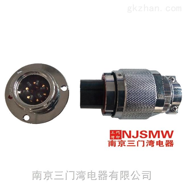 三门湾 WYD30-6 航空插座