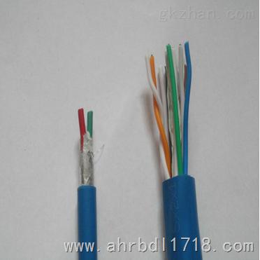 防爆对绞屏蔽电缆