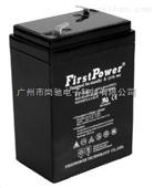 FirstPower FP645 6V4.5AH童车玩具车专用蓄电池