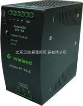 汉达森德国Kniel1020-6/4-1/2电源/真空传感器/压力开关