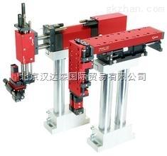 AFAG气缸德国原厂直供北京汉达森机械技术有限公司
