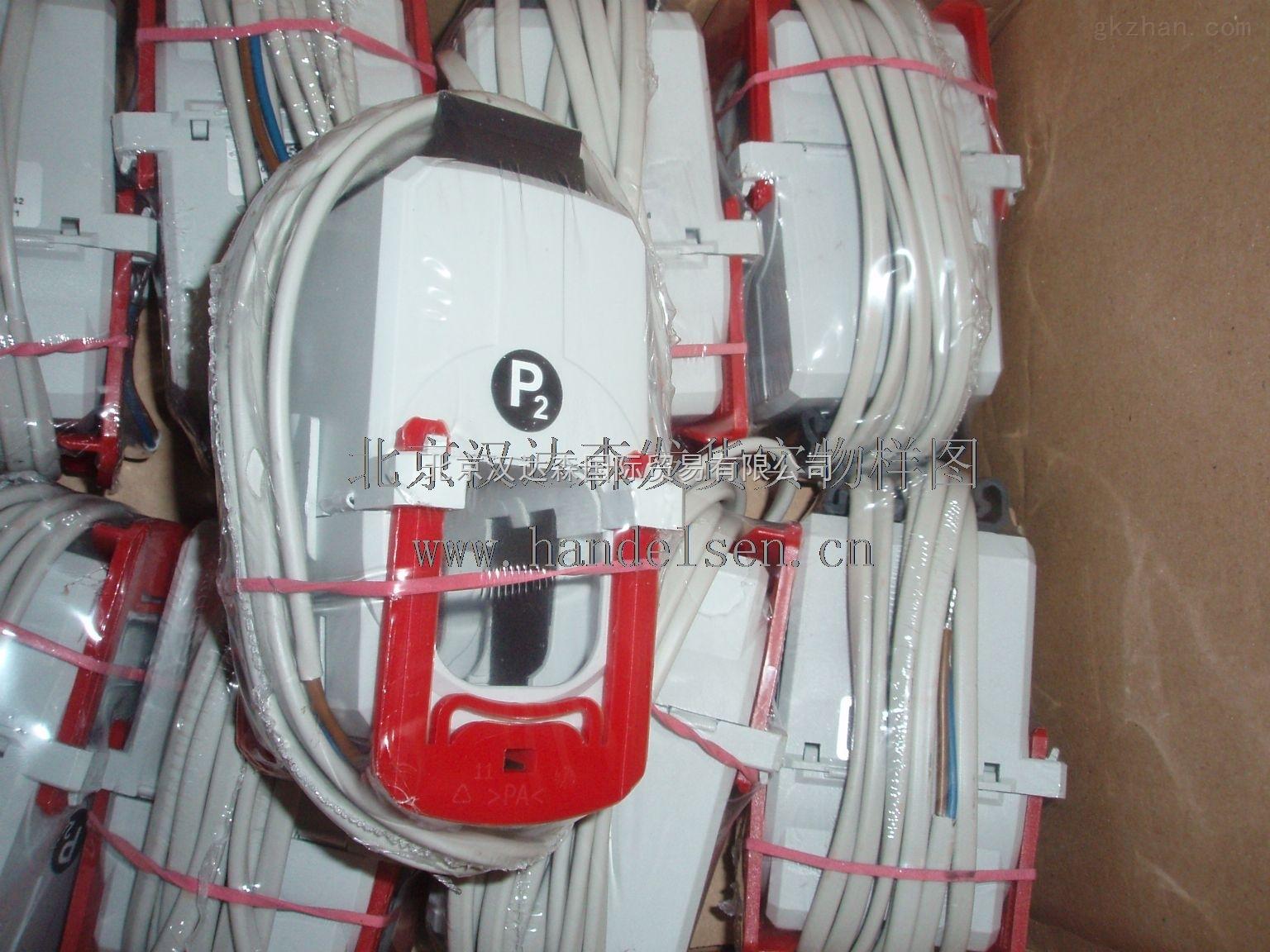 北京汉达森专业供应MBS电流互感器压力变送器