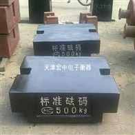 M1-500KG西宁市500公斤平板型砝码/铸铁砝码带调整枪