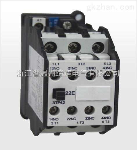 接触器触头支持件与衔铁采用弹性锁和联结