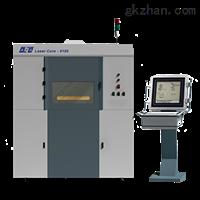 LaserCore-5100/工业3d打印/LaserCore系列工业级3D打印
