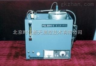 FCL2004氟氯元素分析仪