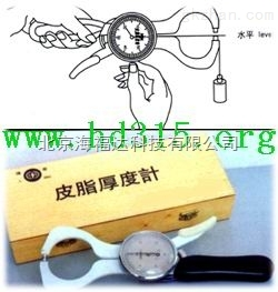 皮褶厚度计/皮脂厚度计(量程60mm) 型号:M380980