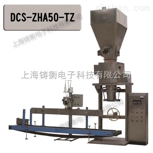 氧化铝粉末定量包装机