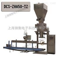 ZH氧化铝粉末定量包装机